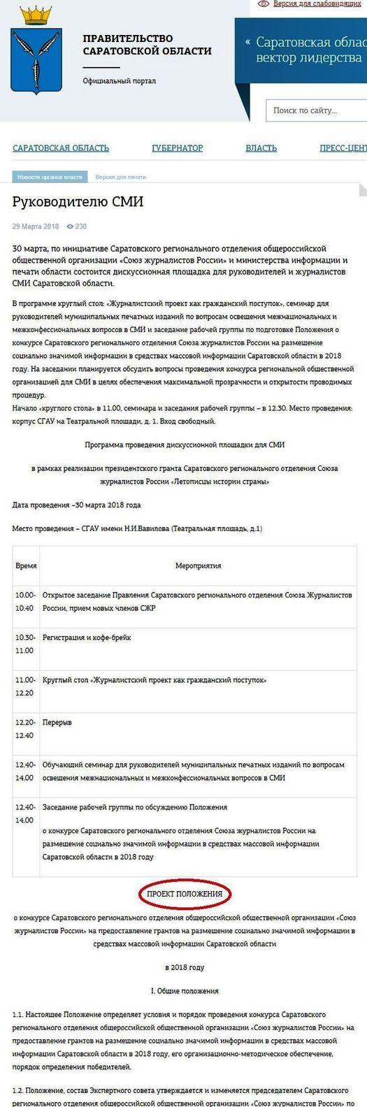 2018_07_02_konkurs_05
