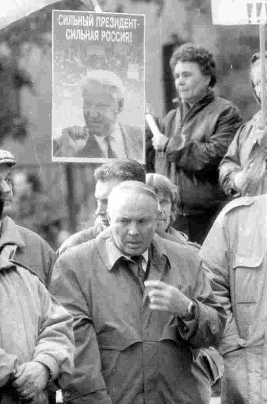 Владимир Головачёв на митинге в октябре 1993 года (фото Алексея Хействера).