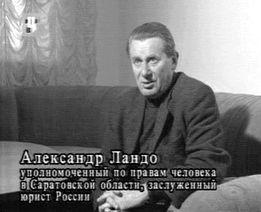 """Ландо в программе """"Момент истины"""" Андрея Караулова, апрель 2003 г."""