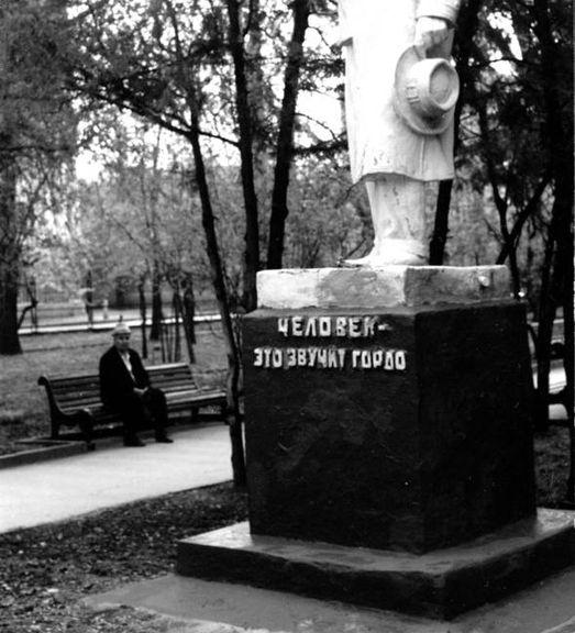 """Памятник А. Горькому в саду """"Липки"""", Саратов"""