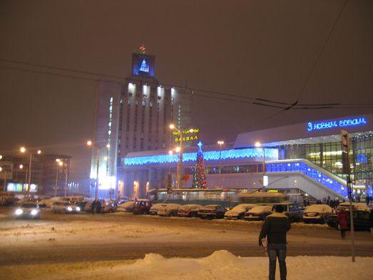 Минск. Железнодорожный вокзал.
