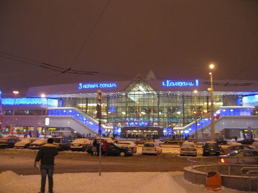 Минск. Железнодорожный вокзал в январе 2011 года.