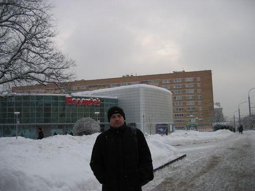 """Минск. Кинотеатр """"Беларусь"""". Январь 2011 года."""