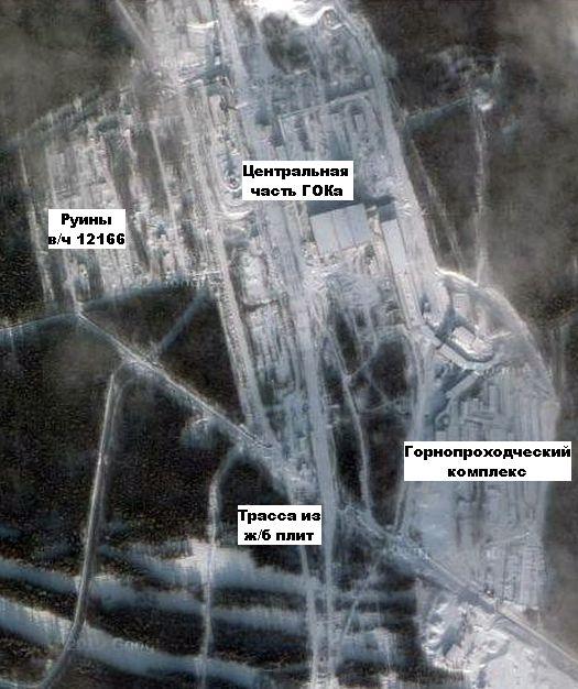 Спутниковый Google-снимок карты местности: Белорецкий. горно-обогатительный комбинат у горя Ямантау.