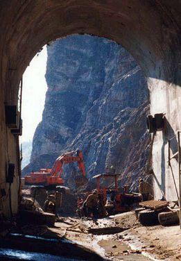Один из объектов ФГУП «Управление строительства № 30» (фото взято с официального веб-сайта предприятия – www.us30.ssrb.info).
