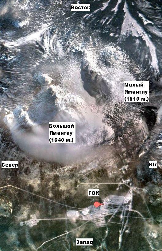 Гора Ямантау и её окрестности.