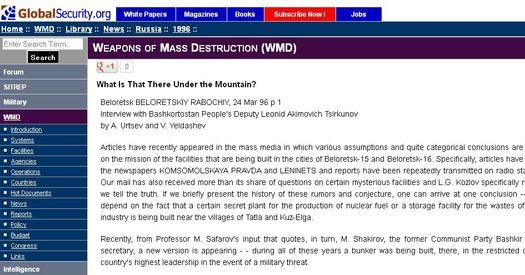Скриншот вводной части интервью Леонида Циркунова в газете «Белорецкий рабочий» от 24 марта 1996 года, переведённого на английский язык (источник: «Globalsecurity.org»).