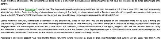 Скриншот страницы «Globalsecurity.org» с упоминанием заявлений Леонида Циркунова 1991-1992 г.г.