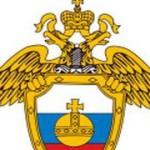 Эмблема ГУСП Президента РФ