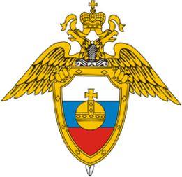Эмблема ГУСП Президента РФ.