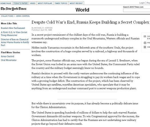Скриншот страницы веб-сайта газеты «The New York Times» с началом статьи Майкла Гордона (1996 г.).