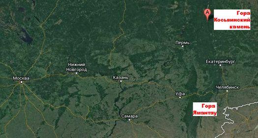 Москва, гора Косьвинский камень и гора Ямантау.