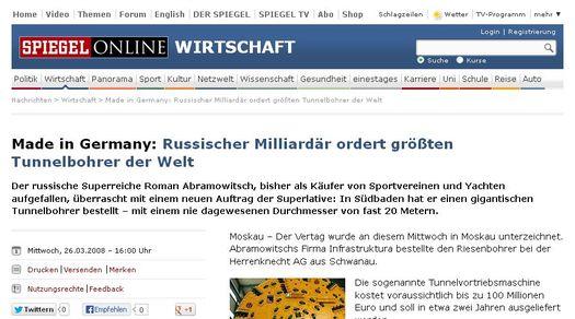 Скриншот веб-страницы «Spiegel Online» со статьёй о новой покупке Романа Абрамовича.