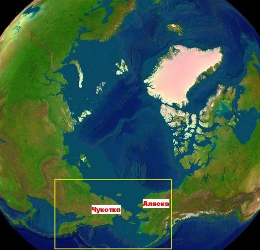 Чукотку от Аляски отделяют всего-то 86 километров Берингова пролива…