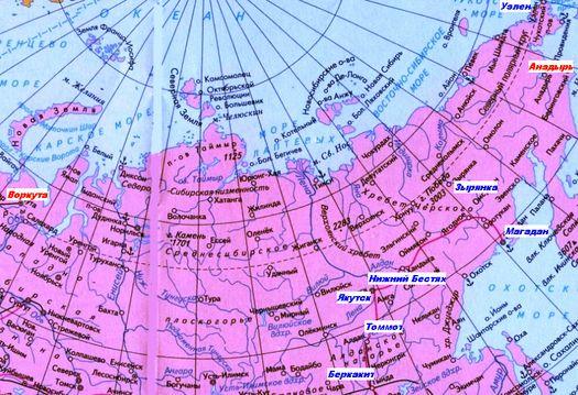 Глобальные планы по созданию железнодорожных транспортных коридоров на востоке и северо-востоке современной России.