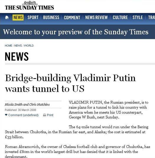 Скриншот веб-сайта газеты «The Sunday Times» от 30.03.2008 г. с публикацией о старте проекта по прокладке туннеля под Беринговым проливом.