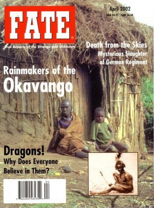 Обложка журнала «Fate», апрель 2002 года.