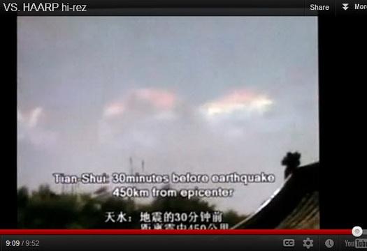 Сгустки плазмы в небе над городом Тянь-Шуй 12 мая 2008 года.