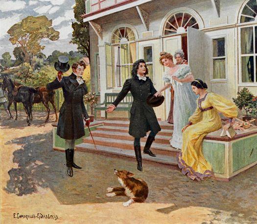 Первый визит Онегина в сопровождении Ленского в семейство Лариных (иллюстрация Е. Самокиш-Судковской).