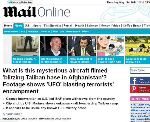 Скриншот «Mail Online» с публикацией про афганское НЛО.