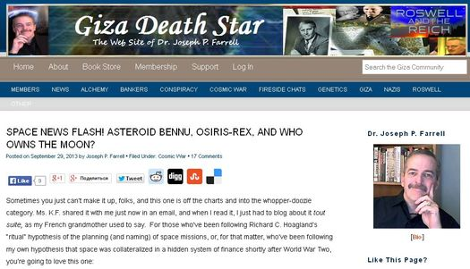Скриншот сайта Джозефа Фаррелла «GizaDeathStar.com».