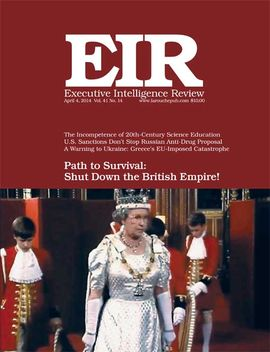 («Executive Intelligence Review»