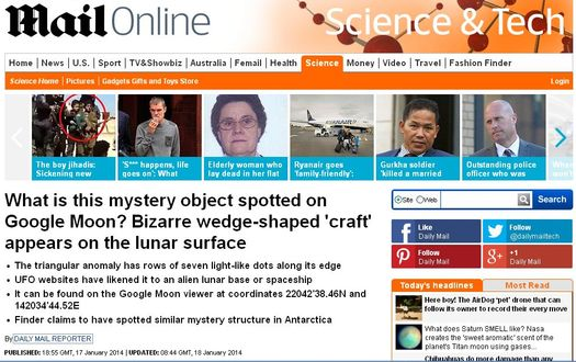 Скриншот сайта «Mail Online» с публикацией про «базу инопланетян» на Луне.