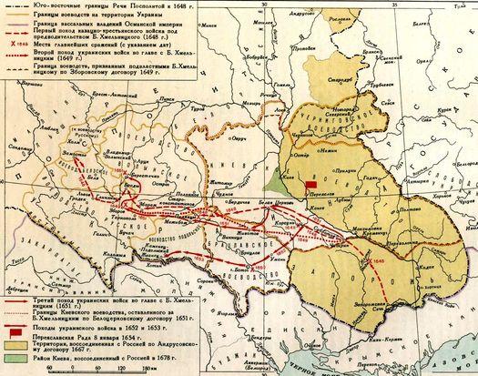 Освободительная война украинского народа 1648-1654 г.г. и воссоединение Украине с Россией, карта советского периода.