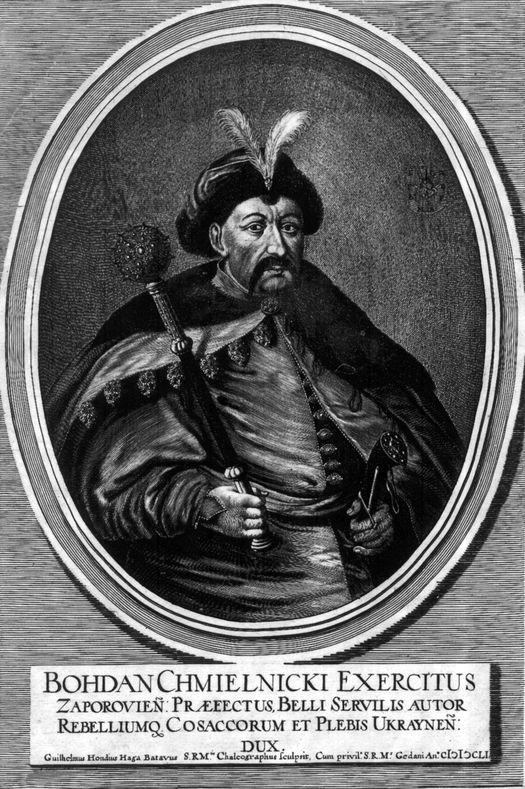 Портрет Богдана Хмельницкого (1651 г.), автор – Виллем Хондиус (WillemHondius; 1599-1660), оригинал находится в Национальном музее в Варшаве.