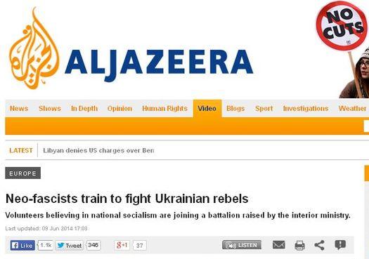 Скриштон веб-страницы телекомпании «Al Jazeera».