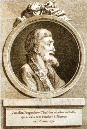 Ещё один французский портрет Емельяна Пугачёва.