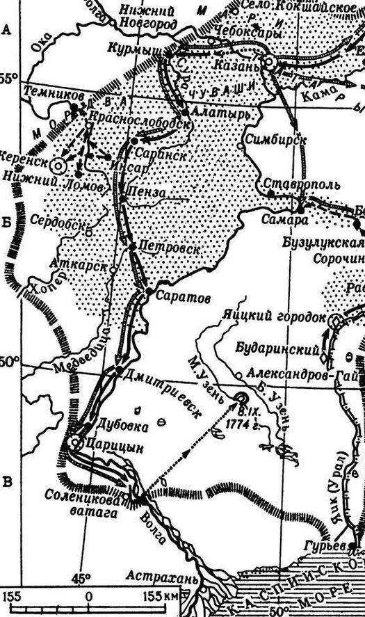 Карта движения армии Пугачёва вниз по Волге в 1774 году.