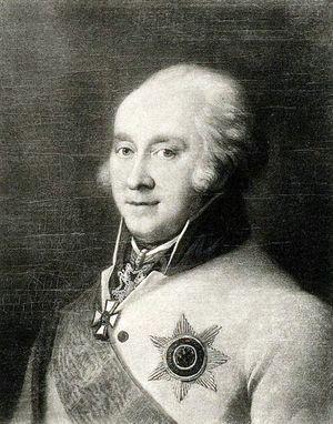 Генерал от кавалерии Иван Иванович Михельсон.