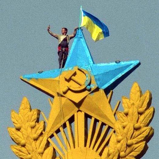 Раскрашенная звезда на шпиле высотки на Котельнической набережной в Москве.