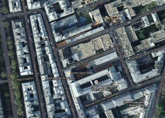 Улица Никола Аппер в Париже.