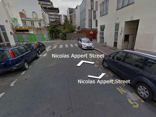 Дом № 10, справа виден вход в офис газеты «Charlie Hebdo», в нескольких шагах далее – улицу Никола Аппер пересекает Алле Верт…