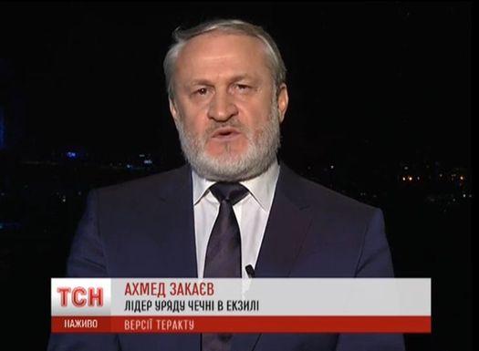 Ахмед Закаев 11 января 2015 года в эфире украинской телекомпании «1+1».