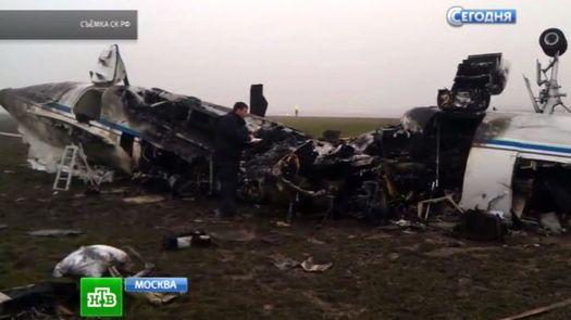 Разбитый «Falcon» де Маржери на взлётно-посадочной полосе аэропорта «Внуково-3».