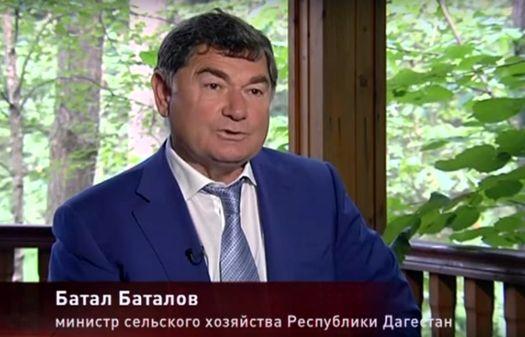 Батал Баталов, министр сельского хозяйства Республики Дагестан.