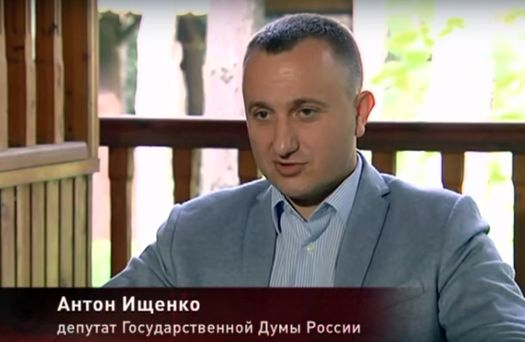 Антон Ищенко, депутат Государственной Думы РФ.