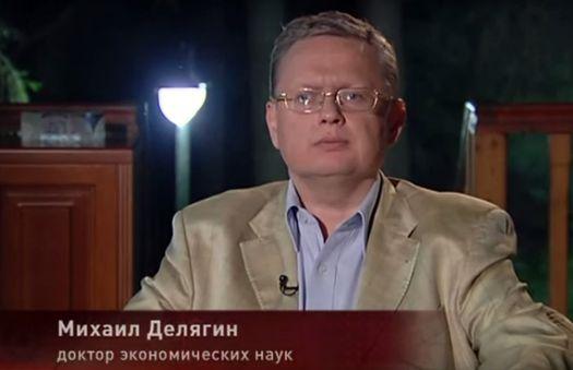 Михаил Делягин, доктор экономических наук.