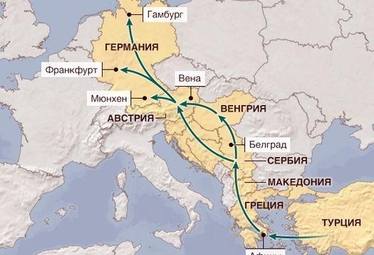 Основные маршруты нашествия мигрантов в Европу.