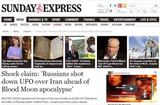 «Sunday Express»