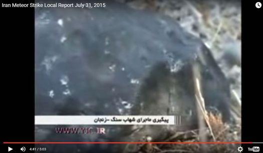 НЛО над Ираном 31 июля 2015 года.