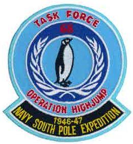 Логотип экспедиции «High Jump».