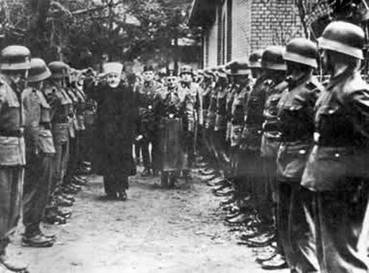 Мухаммад Амин Аль-Хуссейни с мусульманами-добровольцами 13-ой (1-ой хорватской) горной дивизии ваффен-СС «Ханджар»