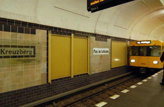 Станция «Luftbrücke». в берлинском метро.