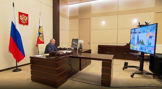 Владимир Путин, совещание 1 апреля 2020 года