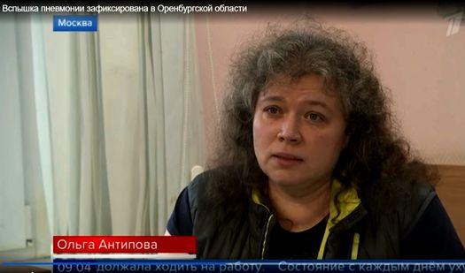 Москвичка Ольга Антипова.
