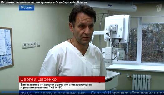 Заместитель главного ГКБ № 52 г. Москвы Сергей Царенко.